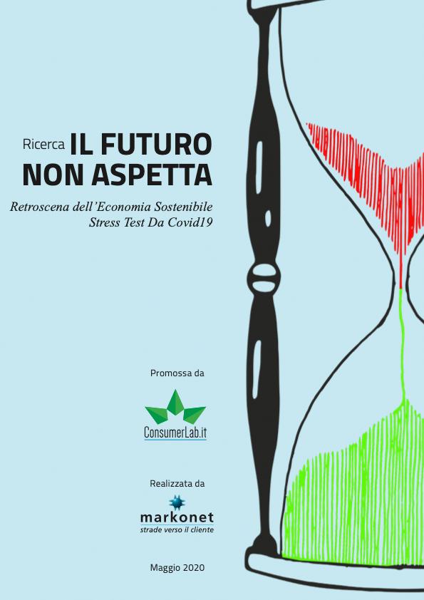 Il futuro non aspetta